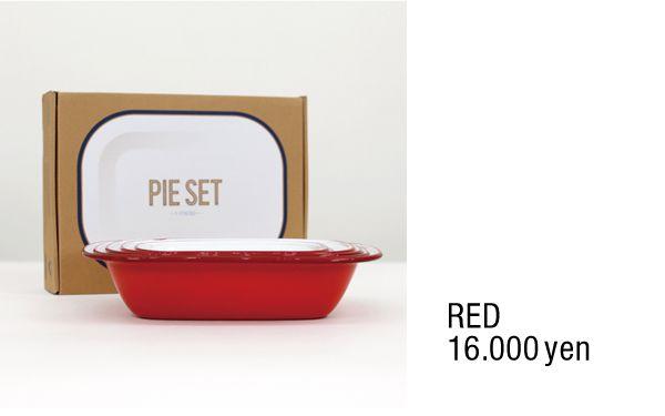 【まとめ買い】 PIEFALCONファルコン PIE SET(Red)レッド(5枚組), タイユウムラ:2e976075 --- supercanaltv.zonalivresh.dominiotemporario.com