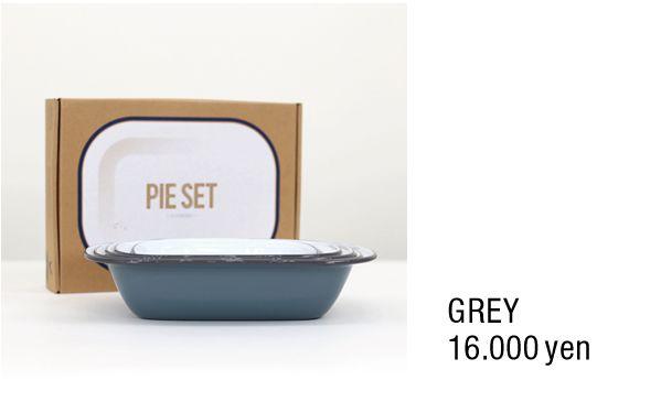 FALCONファルコン PIE SET(Gray)グレイ(5枚組)