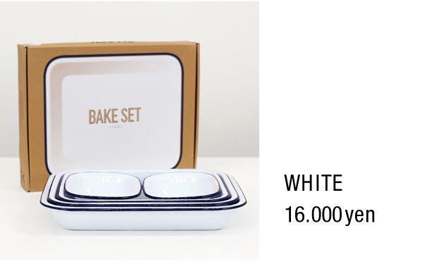 FALCONファルコン BAKE SET(Blue)ブルー(5枚組)