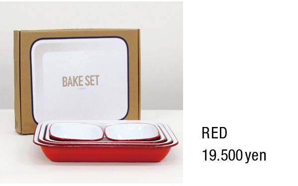 FALCONファルコン BAKE SET(Red)レッド(5枚組)