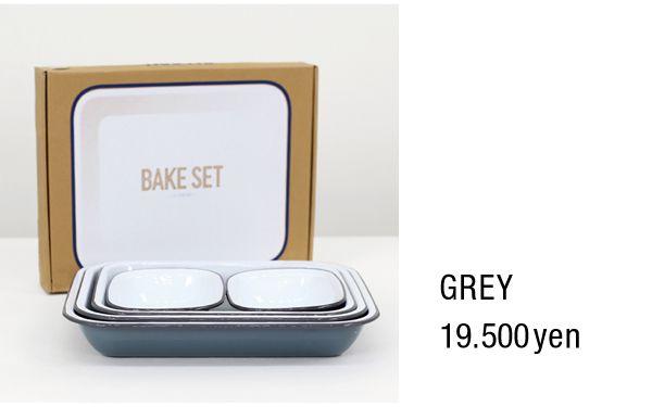 BAKEFALCONファルコン BAKE SET(Grey)グレイ(5枚組), AVALANCHE GOLD&JEWELRY:32ace153 --- sunward.msk.ru