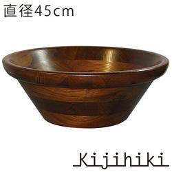 kijihiki/ けやき サラダボール (オイルカラー)φ450/BR