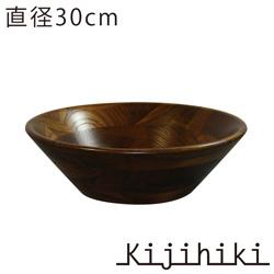 kijihiki/ けやき サラダボール (オイルカラー)φ300/BR