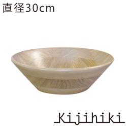 kijihiki/ ホワイトアッシュ サラダボール (ナチュラルカラー)φ300/NT