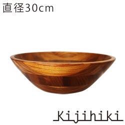 kijihiki/ けやき サラダボール  オイルカラー(modern edge フラット 縁角)φ300/BR