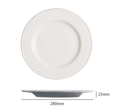 Saturniaのイタリア製食器 [サタルニア]praga プラガ ディナーププレート 28【6枚セット】