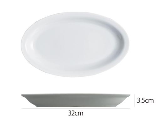 Saturniaのイタリア製食器 [サタルニア]ローマプレーンオーバルプレート※32cm【5枚セット】