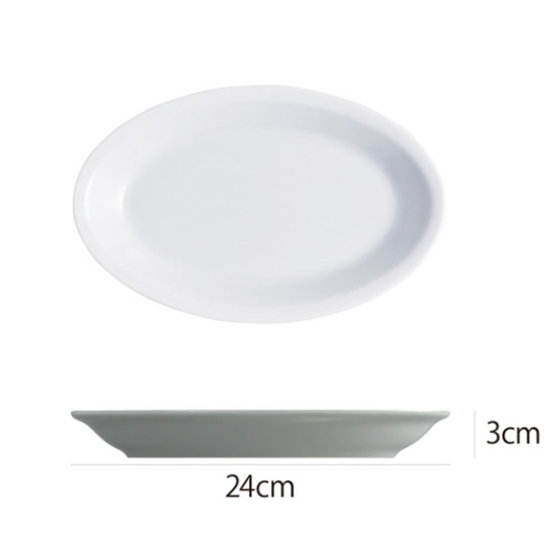 Saturniaのイタリア製食器 [サタルニア]ローマプレーンオーバルプレート※24cm【5枚セット】