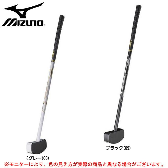 MIZUNO(ミズノ)オールスターMX(C3JLG801)(グラウンドゴルフ/グランドゴルフ/クラブ/一般用)