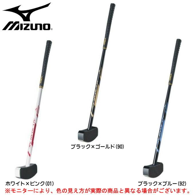MIZUNO(ミズノ)オールスターMC(C3JLG802)(グラウンドゴルフ/グランドゴルフ/クラブ/一般用)