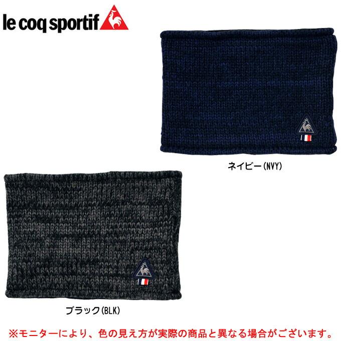 le coq(ルコック)ネックウォーマー(QA730963)(スポーツ/ランニング/トレーニング/防寒/一般用)