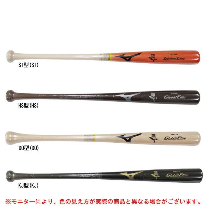 MIZUNO(ミズノ)グローバルエリート 硬式用木製バット メイプル(1CJWH130)(野球/ベースボール/木製バット/硬式野球/一般用)
