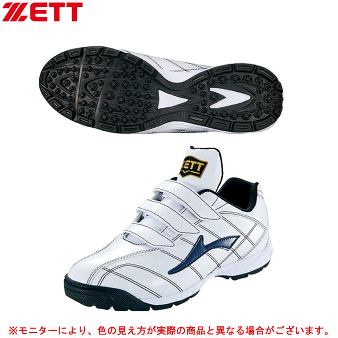 ZETT(ゼット)ラフィエット(BSR8017C)(野球/ベースボール/アップシューズ/トレーニングシューズ/靴/子供用/ジュニア/一般用)