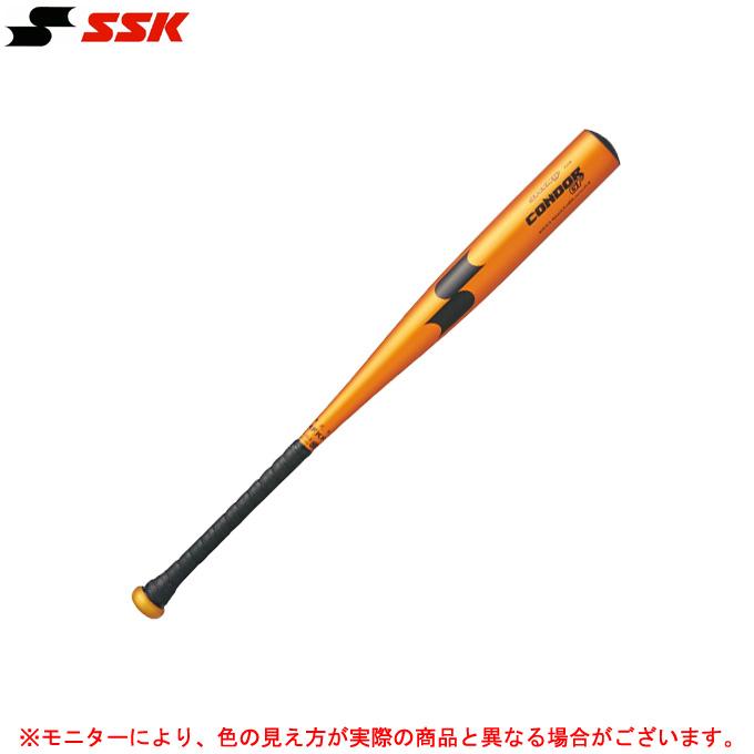SSK(エスエスケイ)硬式金属バット スーパーニューコンドルGF(SCK1515)(野球/ベースボール/金属/高校野球/一般用)