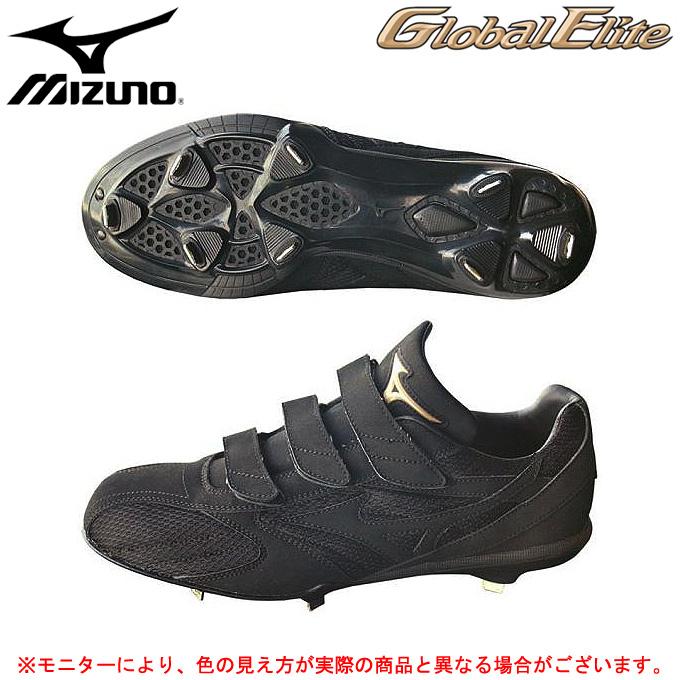 MIZUNO(ミズノ)グローバルエリートCQ BELT(11GM1612)(Global Elite/野球/ベースボール/スパイク/合成底/金具埋め込み式/軽量/一般用)