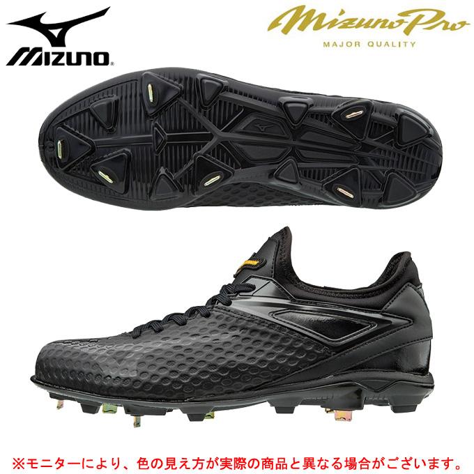 ミズノ MIZUNO Global Elite CQ MC 11GM151300 メンズ