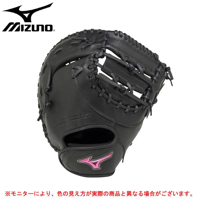 MIZUNO(ミズノ)ソフトボール用ミット MBA ユーマインド 捕手用(1AJCS16510)(ソフトボール/グローブ/キャッチャー用/レディース用)