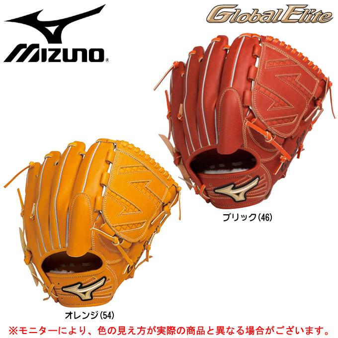 MIZUNO(ミズノ)硬式グラブ グローバルエリート G True 投手用(1AJGH14301)(野球/ベースボール/グローブ/高校野球/一般用)