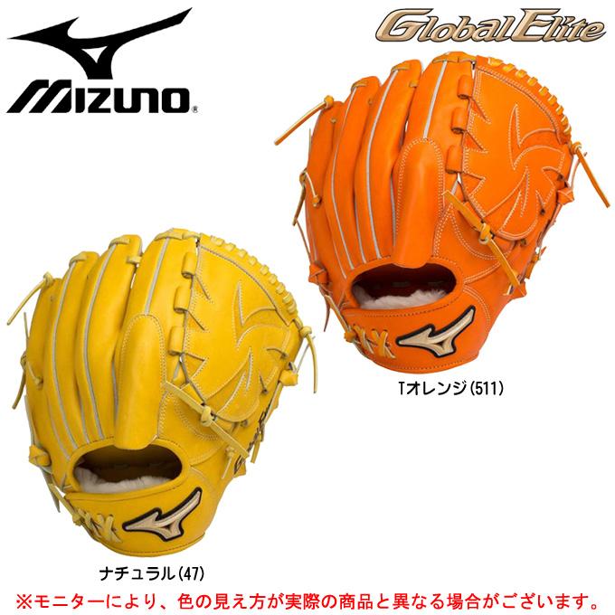 MIZUNO(ミズノ)硬式グラブ グローバルエリート G gear 投手用(1AJGH14401)(野球/ベースボール/グローブ/高校野球/一般用)
