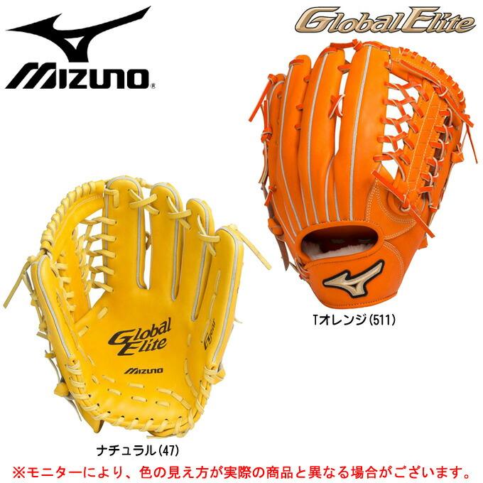 MIZUNO(ミズノ)硬式グラブ グローバルエリート G gear 外野手用(1AJGH14407)(野球/ベースボール/グローブ/高校野球/一般用/サイズ16N(旧表記15))