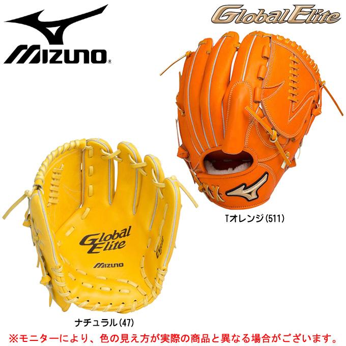 MIZUNO(ミズノ)硬式グラブ グローバルエリート G gear 投手用(1AJGH14411)(野球/ベースボール/グローブ/高校野球/一般用)