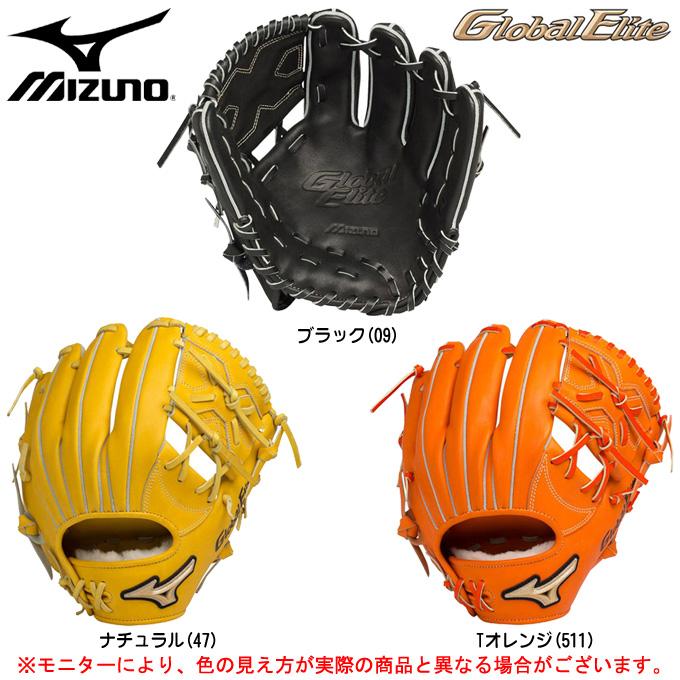 MIZUNO(ミズノ)硬式グラブ グローバルエリート G gear 内野手用 E1(1AJGH14443)(野球/ベースボール/グローブ/高校野球/一般用)