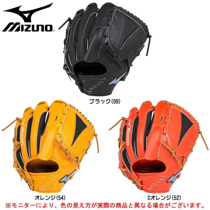 MIZUNO(ミズノ)軟式用グラブ 異彩シリーズ ランドラッシュHYBRID 投手用(1AJGR16401)(野球/ベースボール/グローブ/一般用)