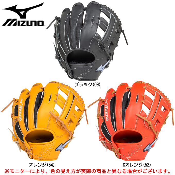 MIZUNO(ミズノ)軟式用グラブ 異彩シリーズ ランドラッシュHYBRID 内野手用(1AJGR16413)(野球/ベースボール/グローブ/一般用)