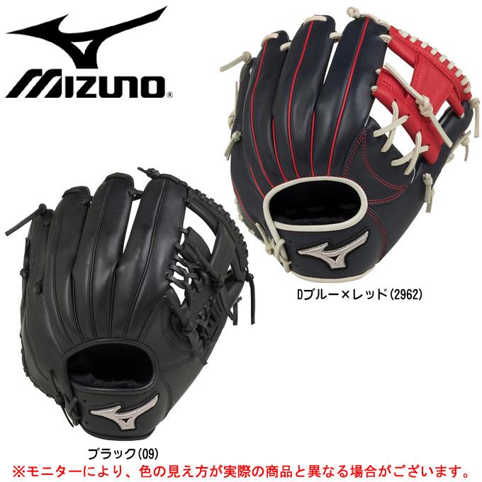 MIZUNO(ミズノ)ソフトボール用グラブ MBA ユーマインド(1AJGS16410)(ソフトボール/グローブ/オールラウンド用/一般用)