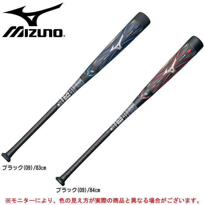 MIZUNO(ミズノ)軟式用バット ビヨンドマックス メガキング ミドル(1CJBR127)(野球/ベースボール/カーボンバット/FRP製/ミドルバランス/BEYOND MAX/一般用)