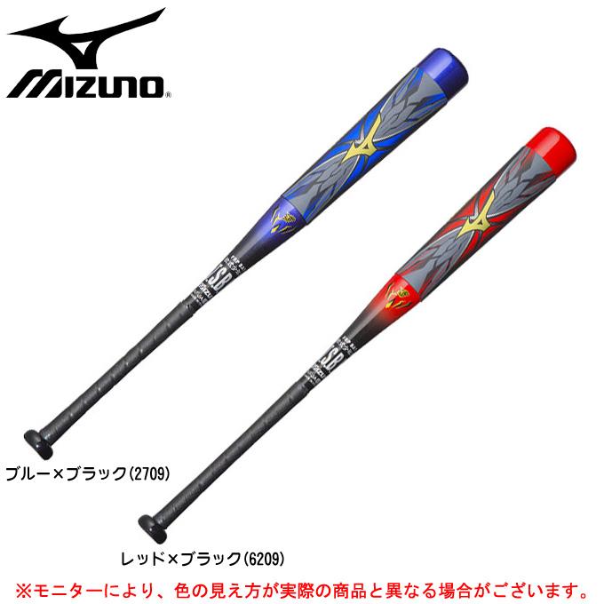 ファッションなデザイン MIZUNO(ミズノ)少年軟式用 ビヨンドマックス オーバル(1CJBY122)(野球/ベースボール/カーボンバット/トップバランス/BEYOND MAX/子供用/ジュニア用), DUNLOP GOLF SHOP:9d1b5a5c --- canoncity.azurewebsites.net
