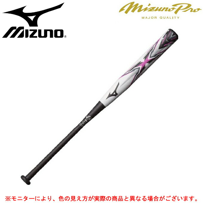 MIZUNO(ミズノ)ソフト3号用カーボンバット ミズノプロ エックス(1CJFS105)(mizuno pro/ソフトボール/3号革・ゴムボール用/FRP製/バット/一般用)