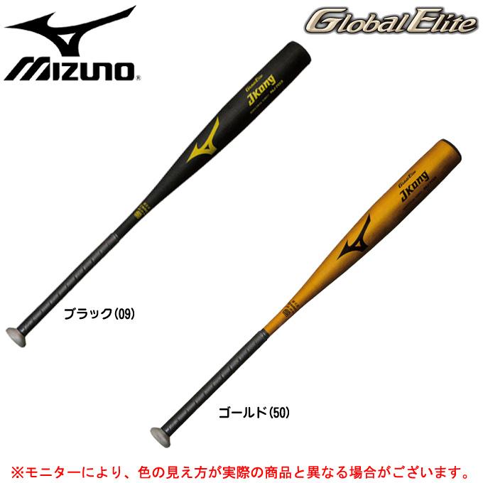 MIZUNO(ミズノ)グローバルエリート 硬式用金属バット Jコング(1CJMH111)(Global Elite/野球/ベースボール/バット/ミドルバランス/高校野球/一般用)