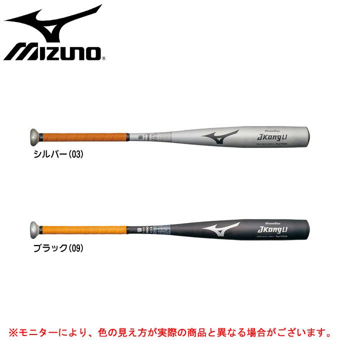 MIZUNO(ミズノ)硬式用金属バット グローバルエリート JコングL1(1CJMH113)(野球/ベースボール/高校野球/ミドルバランス/一般用)