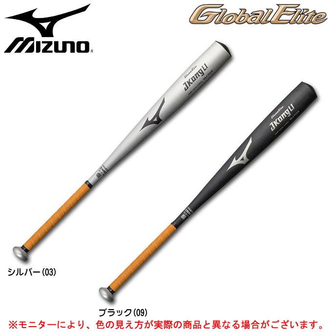 MIZUNO(ミズノ)中学硬式用金属バット グローバルエリート JコングL1(1CJMH610)(Global Elite/野球/ベースボール/バット/ミドルバランス/中学硬式用)