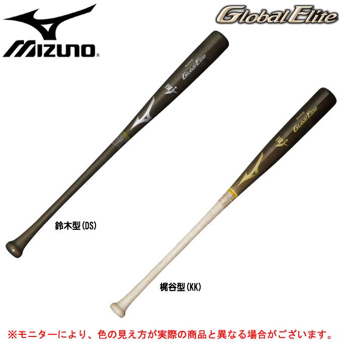 MIZUNO(ミズノ)グローバルエリート 硬式用 木製バット プロモデル(1CJWH124)(Global Elite/野球/ベースボール/木製バット/硬式野球/一般用)
