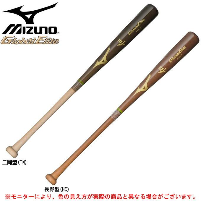 MIZUNO(ミズノ)グローバルエリート 硬式 バーチバット(1CJWH126)(Global Elite/野球/ベースボール/トレーニング/硬式バット/木製バット/一般用)