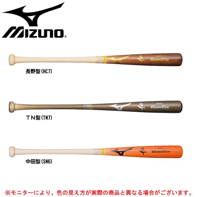 人気商品の MIZUNO(ミズノ)グローバルエリート 硬式用木製バット メイプル(1CJWH127)(野球/ベースボール/木製バット/硬式野球/一般用), kikaihanbai:a067dff3 --- canoncity.azurewebsites.net