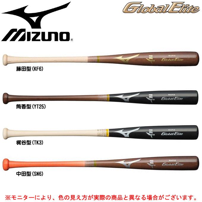 MIZUNO(ミズノ) グローバルエリート 硬式用木製バット メイプル(1CJWH136)(野球/ベースボール/木製バット/硬式野球/一般用)