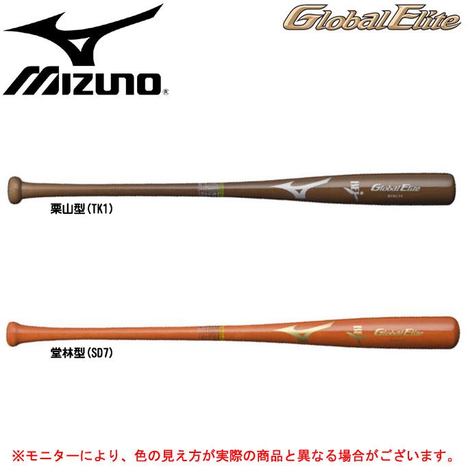 MIZUNO(ミズノ)グローバルエリート 硬式木製バット バーチ(1CJWH138)(野球/ベースボール/木製バット/硬式野球/一般用)