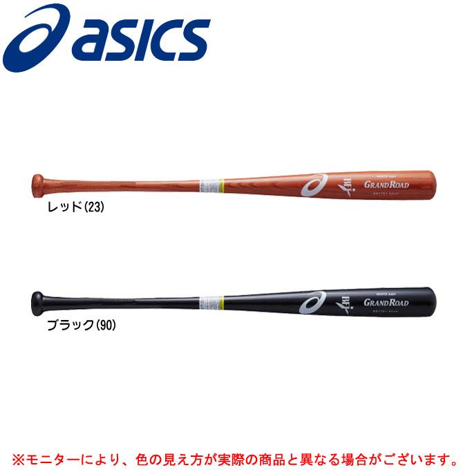 お歳暮 ASICS(アシックス)硬式用 木製バット グランドロード ゴールドステージ グランドロード (BB17K1)(野球/ベースボール/木製バット 木製バット/硬式野球/ホワイトアッシュ/一般用), 最初の :cbb46f27 --- canoncity.azurewebsites.net