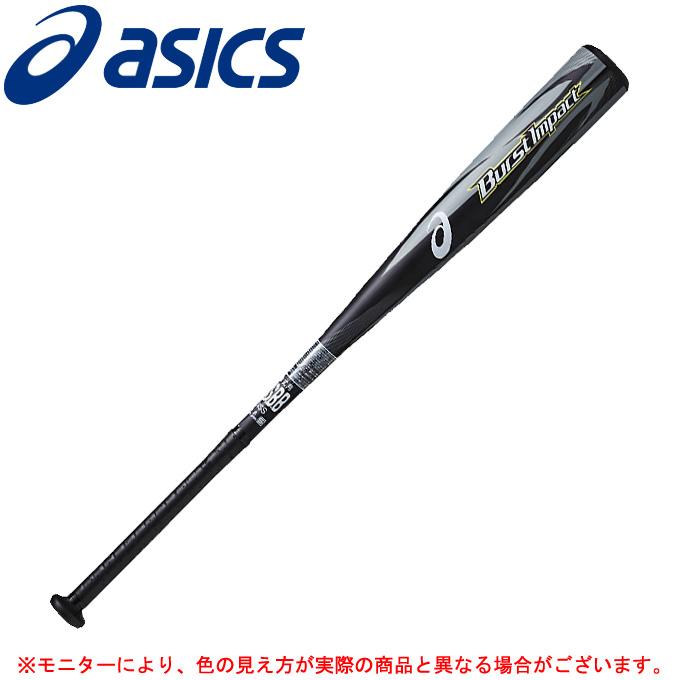 ASICS(アシックス)軟式用金属バット バーストインパクト(BB4024)(野球/ベースボール/軟式/バット/金属バット/草野球/ミドルバランス/一般用)