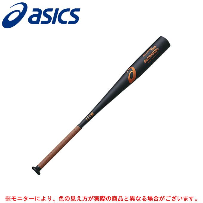 ASICS(アシックス)硬式用金属製バット ゴールドステージ グロリアスa(BB7033)(野球/ベースボール/高校野球/硬式バット/トップバランス/一般用)