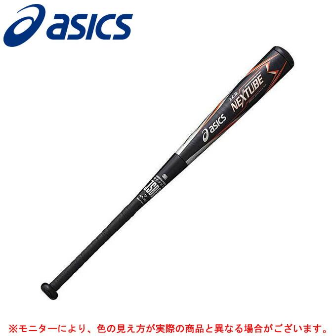 ASICS(アシックス)少年軟式用FRP製バット ネクスチューブ(BB8407)(野球/ベースボール/少年野球/トップミドルバランス/子供用/ジュニア/キッズ)
