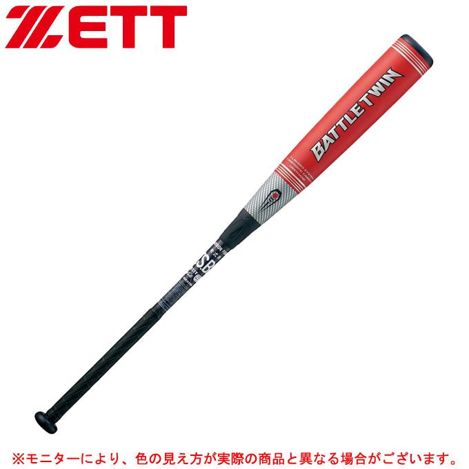 ZETT(ゼット)軟式用FRP製バット バトルツイン 83cm/690g平均 軟式M号球対応(BCT30803)(野球/ベースボール/軟式/カーボン製バット/トップバランス/一般用)