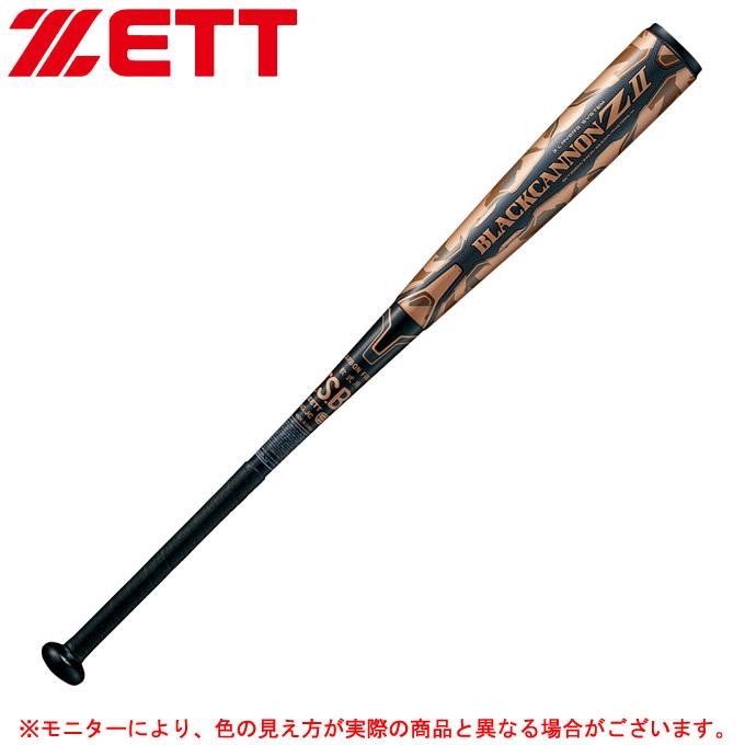 ZETT(ゼット)軟式用FRP製バット ブラックキャノン Z2 83cm/710g平均(BCT35803)(M号対応/野球/ベースボール/軟式/カーボン製バット/一般用)