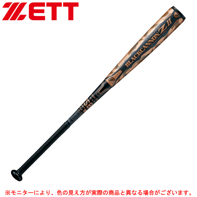 ZETT(ゼット)軟式用FRP製バット ブラックキャノン Z2 84cm/720g平均(BCT35804)(M号対応/野球/ベースボール/軟式/カーボン製バット/一般用)