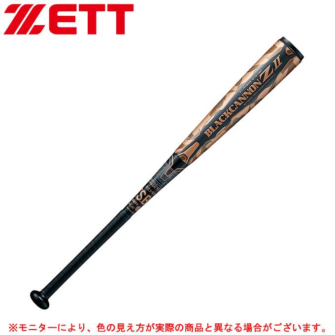 ZETT(ゼット)少年軟式用FRP製バット ブラックキャノン Z2 78cm/610g平均(BCT75878)(J号対応/野球/ベースボール/軟式/ヘッドバランス/カーボン製バット/子供用/ジュニア)