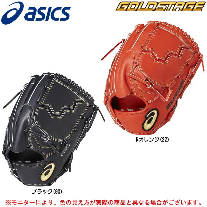 ASICS(アシックス)硬式用グラブ ゴールドステージ ロイヤルロード 投手用(BGH8CP)(野球/ベースボール/グローブ/グラブ/高校野球/一般用), RED ROSE:f048d1b9 --- campusformateur.fr