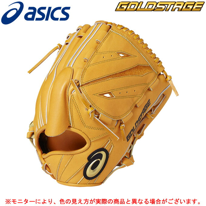 ASICS(アシックス)硬式用グラブ ゴールドステージ スピードアクセル 投手用(BGH8LQ)(野球/ベースボール/グローブ/グラブ/高校野球/一般用)